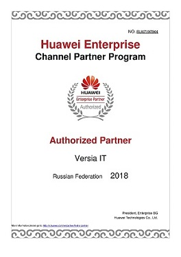 Affiliate program with Huawei Technologies Co. Ltd.